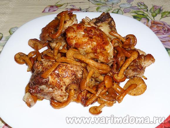 Жареная курица с опятами