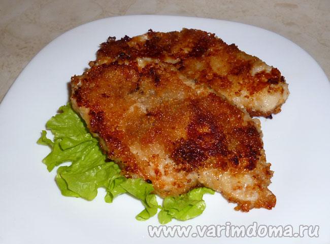 Рецепт куриной грудки в панировке