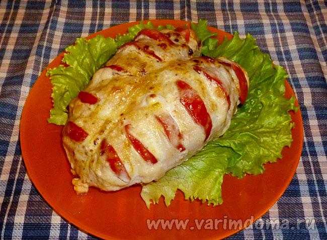 Куриная грудка с сыром и помидором запеченная в духовке